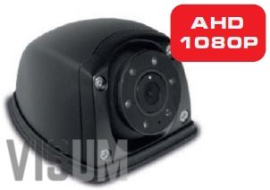 Компактная AHD камера ViSUM C-HS-IR5-AHD mini